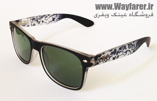 خرید عینک ویفری